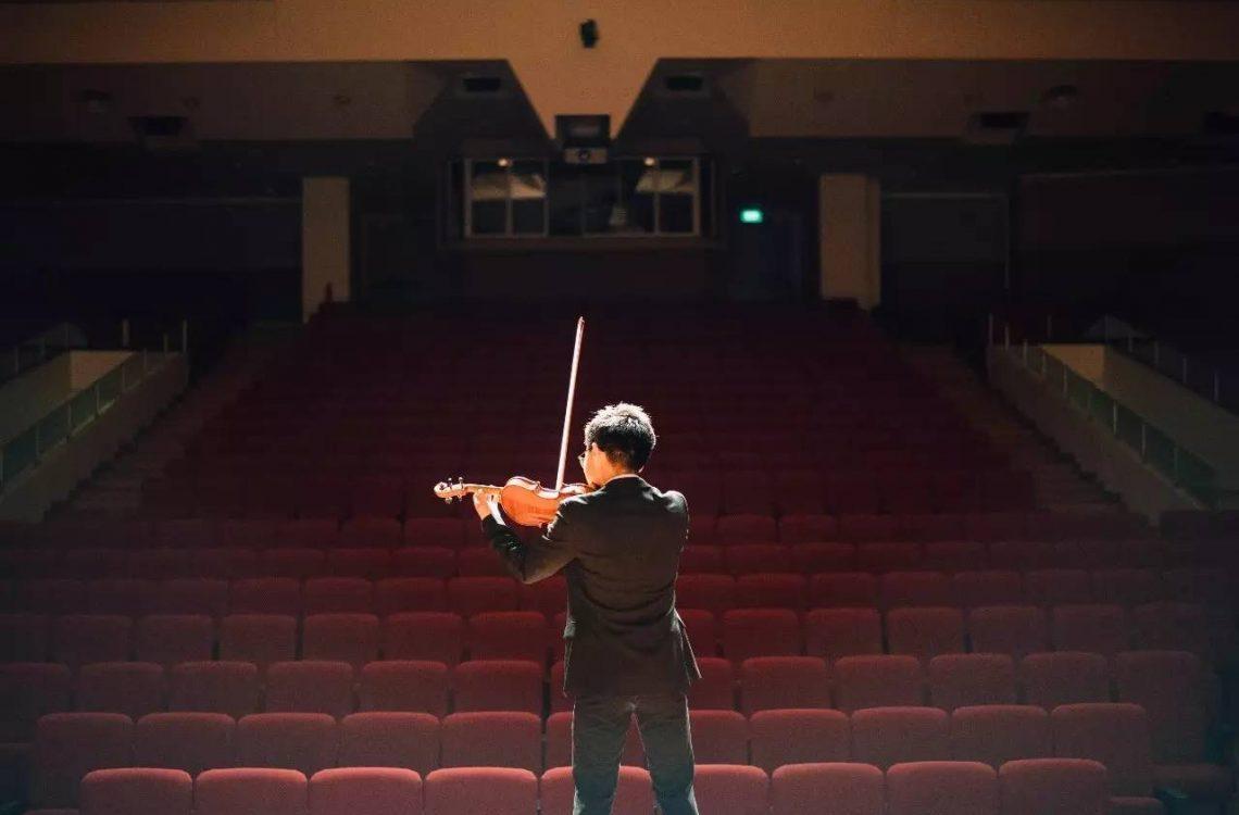 Konzert Geige Berufsmusiker